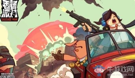 香肠派对Kar98狙击枪好用吗?Kar98狙击枪使用技巧
