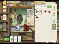 小森生活6级厨房菜谱总汇 六级厨房食谱合成公式介绍