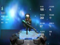 《伊甸之战》狙击手卡牌用法解析攻略