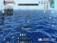 一梦江湖采珠岛天气捕鱼点一览