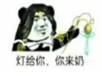一梦江湖哪个职业不氪金也能玩_一梦江湖职业选择_适合长期玩不氪金的手游