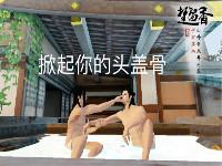 一梦江湖休闲玩法_一梦江湖怎么玩