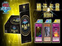 游戏王决斗链接黄金包价格 游戏王决斗链接黄金包是哪个 精选卡盒系列01黄金包内容介绍