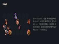 云顶之弈10.23三国决斗赵信怎么玩