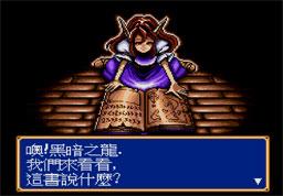 光明与黑暗:诸神的遗产 中文版下载