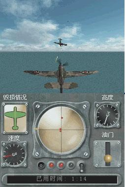 烈火英雄:皇家空军传奇下载