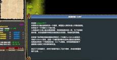 马基埃亚尔的传说简体中文版(汉化V1.2)下载