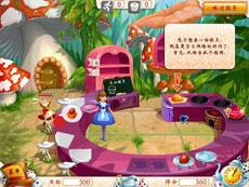 爱丽丝的奇幻茶社下载