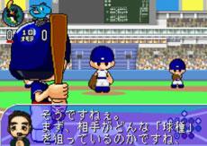 Q版职业棒球下载