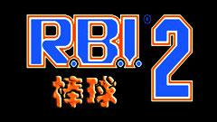 RBI棒球2