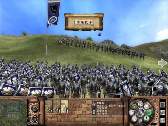 汉之殇:全面战争下载
