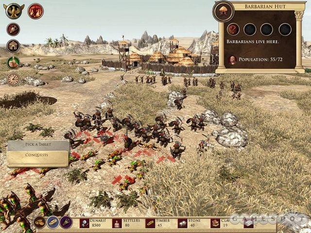 罗马帝国:皇帝下载