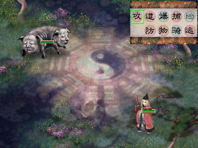 神州伏魔经:妖怪宝贝下载
