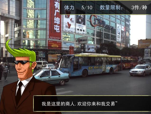 我在武汉下载