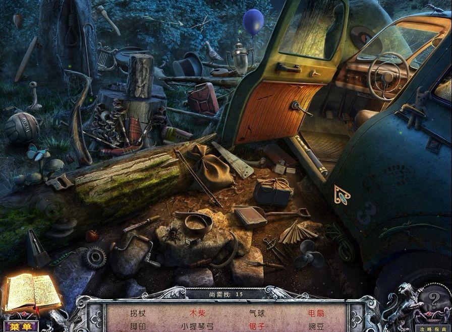 千户之屋2:琐罗亚德斯之掌 简体中文版下载