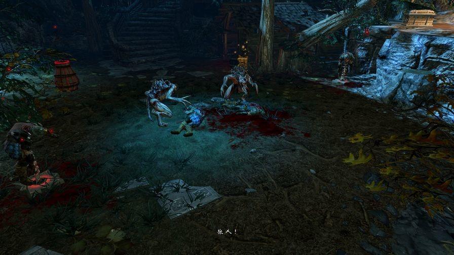 血骑士下载