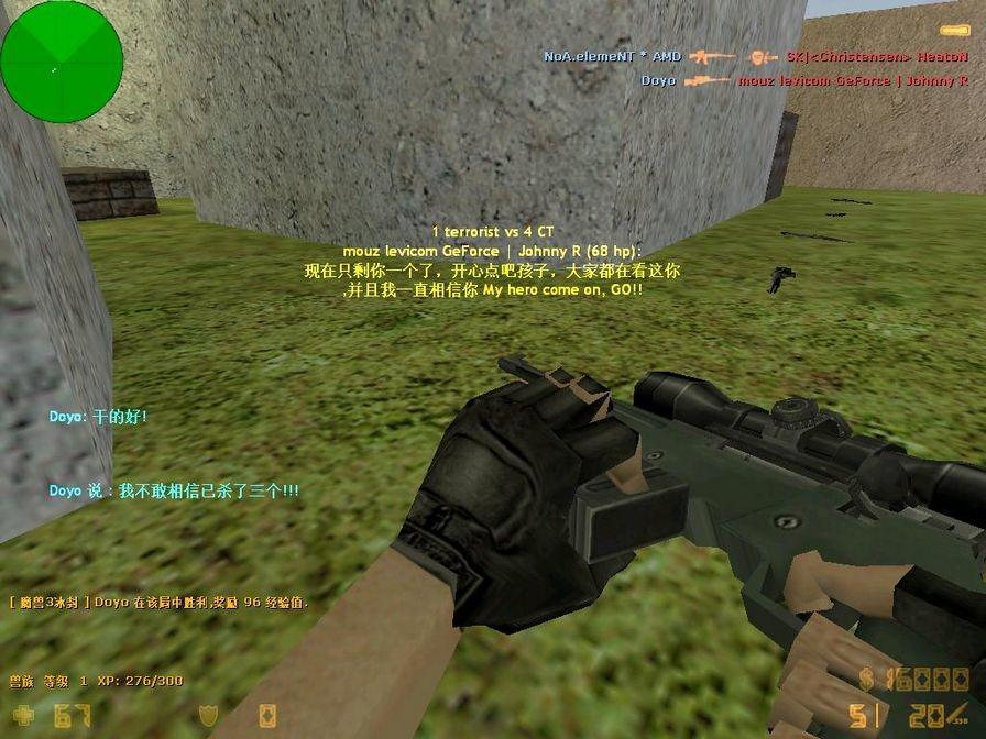 反恐精英1.6魔兽版下载