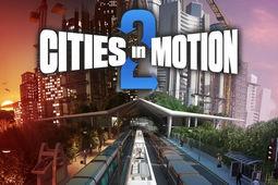 都市运输2 简体中文版