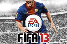 FIFA 13简体中文版