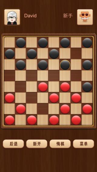 国际跳棋软件截图0