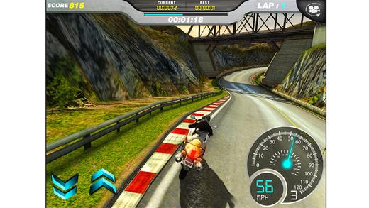 极速摩托之山地公路拉力赛软件截图1