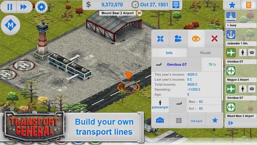 Transport General软件截图2