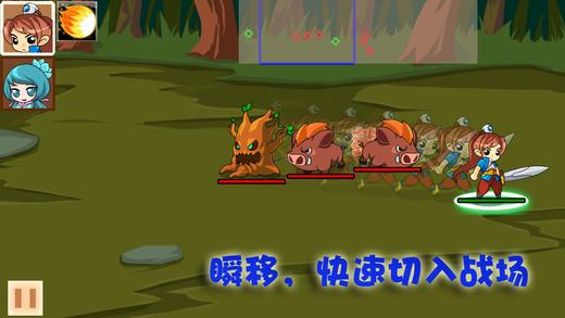 仙侠防御软件截图2