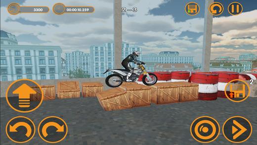 AE 酷玩摩托软件截图1