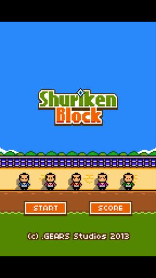 Shuriken Block软件截图0