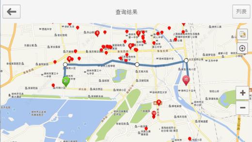 天地图·徐州手机版软件截图0