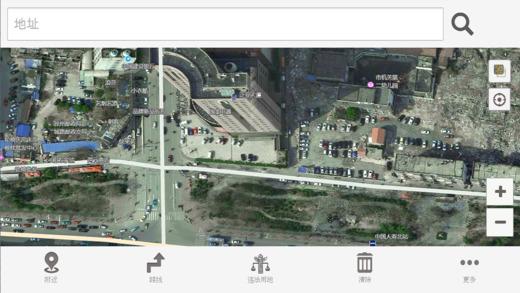 天地图·徐州手机版软件截图1