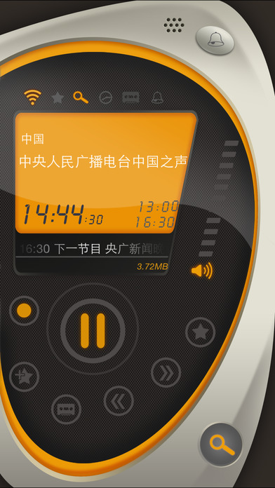 咕咕收音机软件截图0