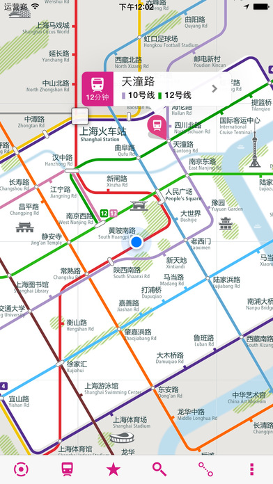 Shanghai Rail Map Lite软件截图0