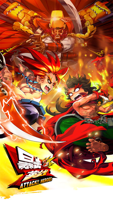 Attack Heroes(暴击英雄)软件截图0