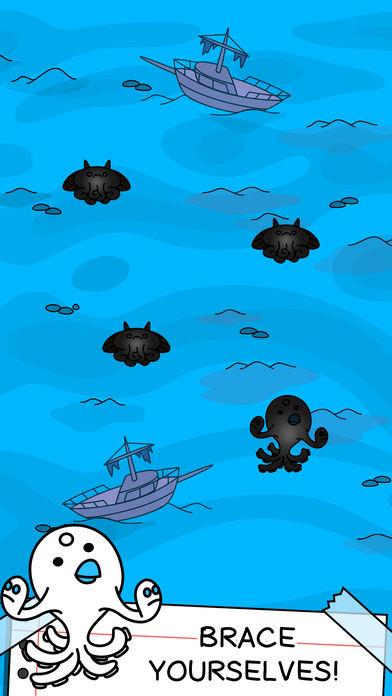 Octopus Evolution | 突变的章鱼软件截图2