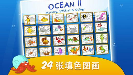 海洋 II  -  记忆翻牌,贴纸,填色和音乐  -  游戏的孩子们软件截图1