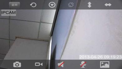 家卫视安防版软件截图2