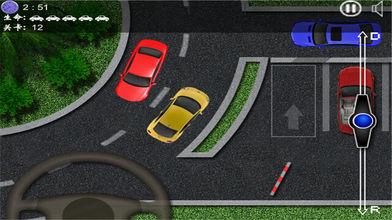 驾考练车专业版