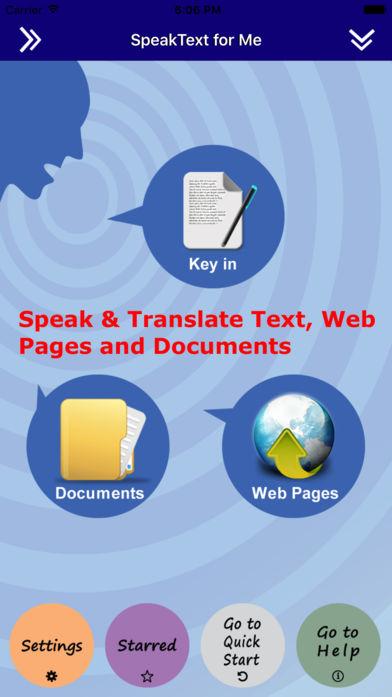 SpeakText for Office软件截图0