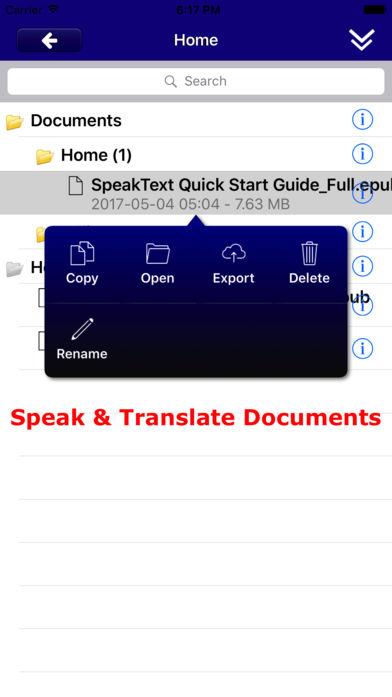 SpeakText for Office软件截图2