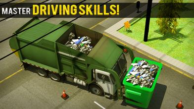 城市垃圾车司机模拟器:一个真正的驾驶考试游戏软件截图1
