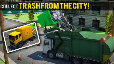 城市垃圾车司机模拟器:一个真正的驾驶考试游戏软件截图2
