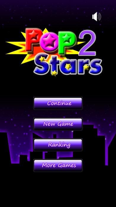 PopStars 2软件截图0