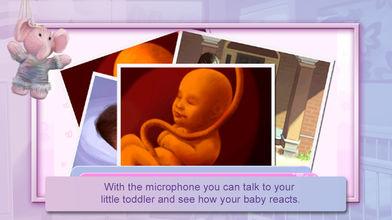 我的小宝贝软件截图2