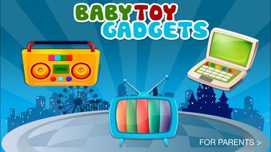 A+宝贝玩具总动员软件截图2