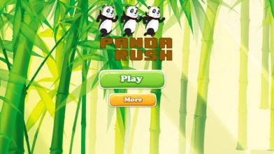 熊猫快跑软件截图0