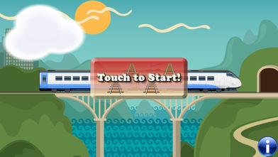拼图玩具火车幼儿和儿童软件截图0