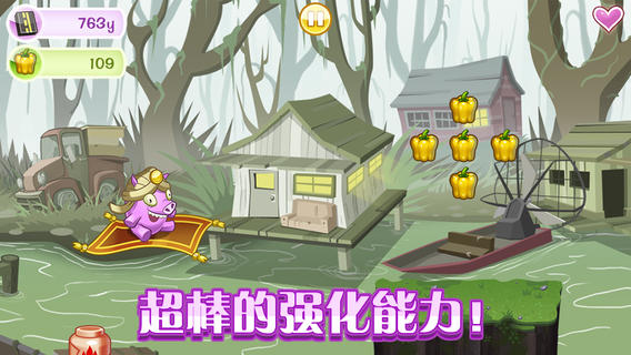 小猪狂奔!(Ham on the Run!)