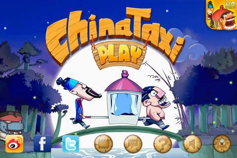 ChinaTaxi软件截图0