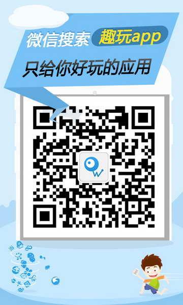 Google Play Store(Google Play商店)软件截图0